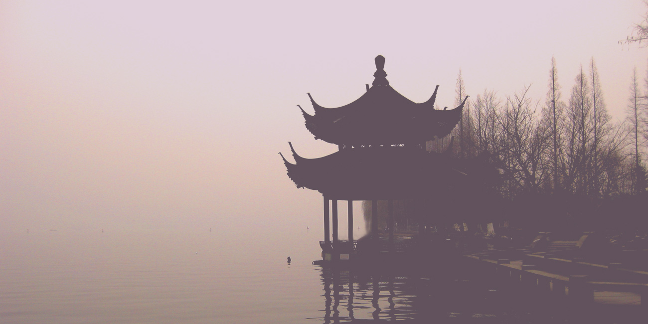 Retreat Blend Meditation